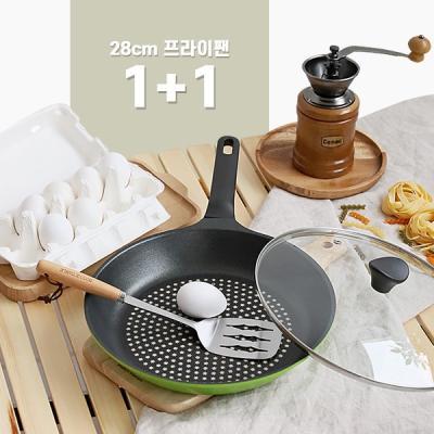 주방 코팅 프라이팬 28cm 1+1