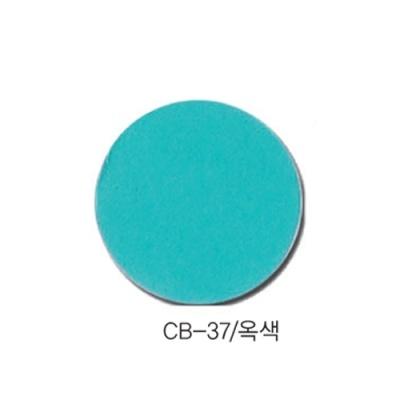 [현진아트] CB단면칼라우드락 5T 6X9 CB-37 옥색 [장/1]  114466