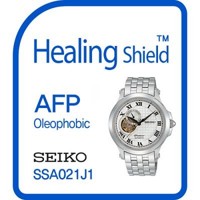 [힐링쉴드] 세이코 SSA021J1 AFP 올레포빅 액정보호필름 2매(HS152148)