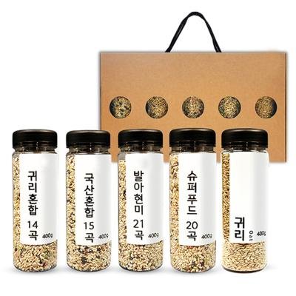 왕실의정원 혼합곡 5종세트