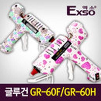 엑소 패턴 글루건 GR-60F/H+로진글루스틱11.3(1kg)