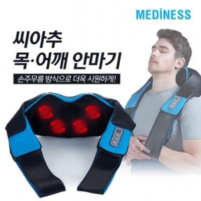 롤링 온열 지압마사지 블루 MVP-880