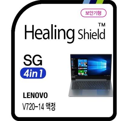 레노버 V720-14 시크릿가드 안티블루 4in1 보안기 1매