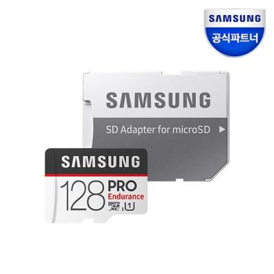 공식파트너 MicroSD PRO Endurance MB-MJ128GA/APC