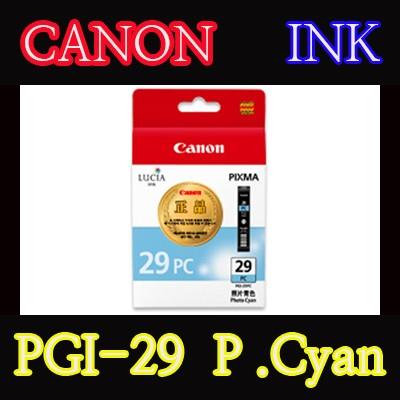 캐논(CANON) 잉크 PGI-29 / P.Cyan / PGI29 / PRO-1 / PRO1