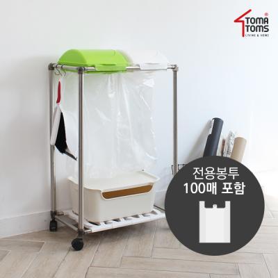 [토마톰스]재활용 컬러 분리수거함 스윙 2P+리필100매