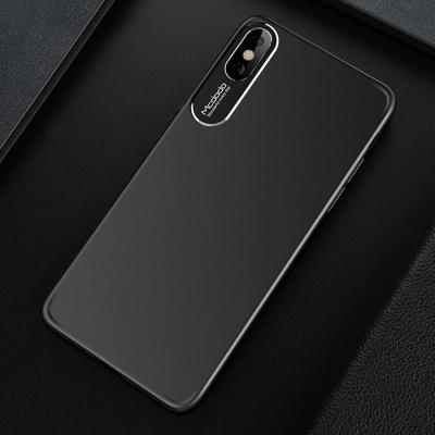 [Mcdodo] 샤프 알루미늄 알로이 아이폰XS·X 케이스