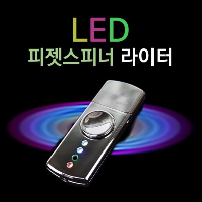 USB 충전식 전기 LED 피젯 스피너 라이터