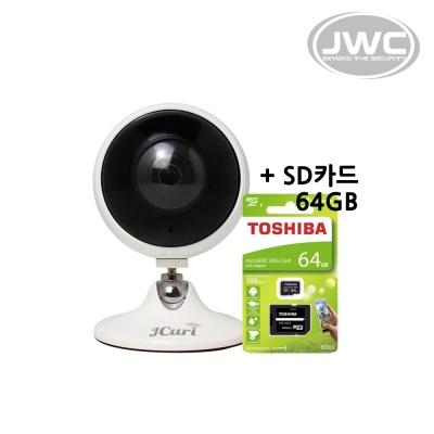 [풀캠]홈카메라 홈CCTV 홈캠+도시바 SD카드 64GB