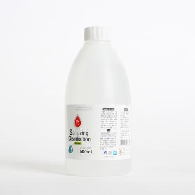 올클린 소독제 리필용 500ml 액체형 살균소독제