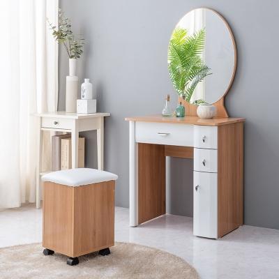 푸토 모던 수납 화장대 700 거울 + 의자 포함