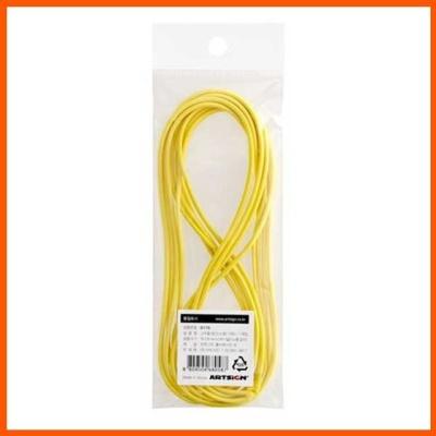 고무줄(둥근 노랑)1000 둥근노랑고무줄 컬러고무밴드