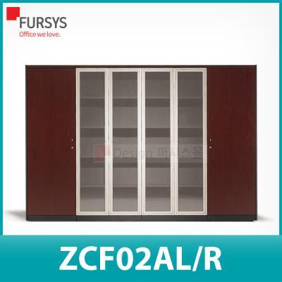 퍼시스 로데스 캐비닛세트 (ZCF02AL/R)