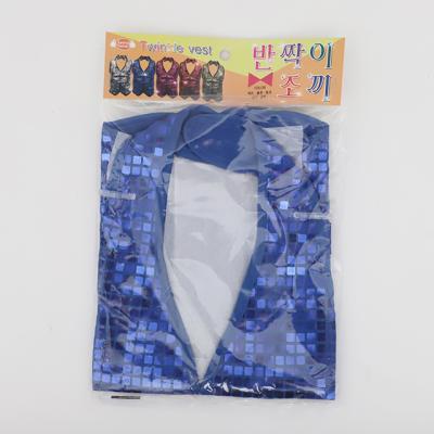 반짝이 조끼 아동 M (블루)