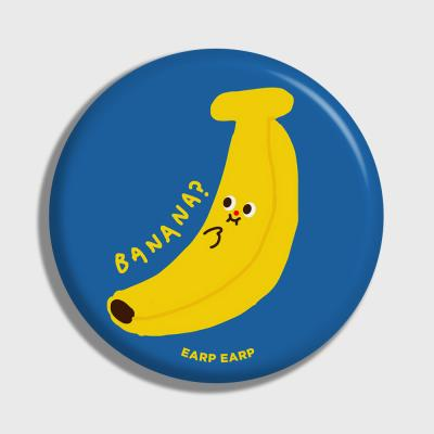 Im banana-blue(거울)
