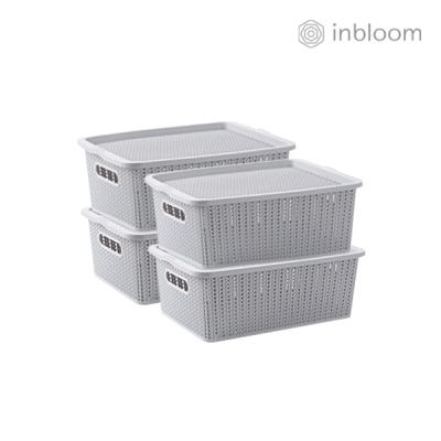 인블룸 4개세트 커버 라탄 리빙박스 중형 그레이
