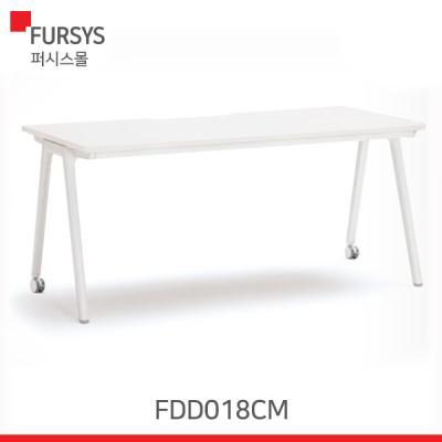 (FDD018CMN) 퍼시스책상/인에이블 데스크(너비1800)