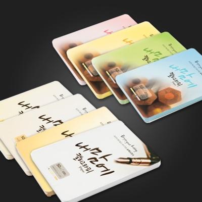 내맘에 캘리그라피 패드 카드 페이퍼 50매[00510350]