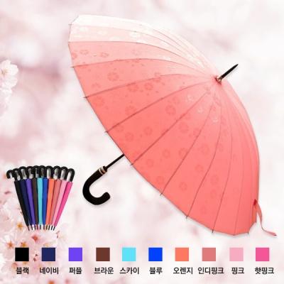 일본 사쿠라 벚꽃 대형 장 우산