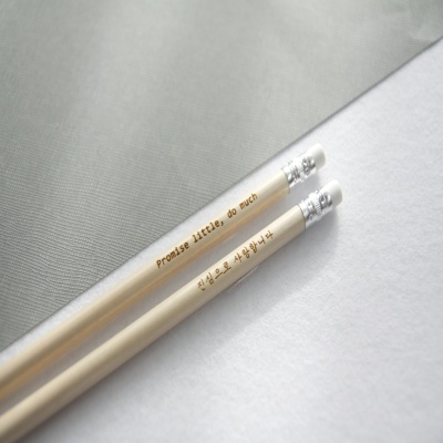 나미브 지우개 원목연필 Eraser Wood Pencil 5본입