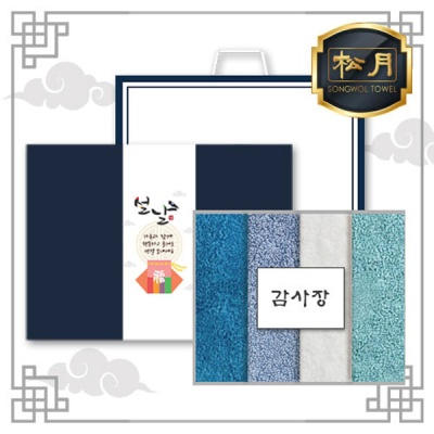 송월 항균호텔 170g 4P 설 선물세트