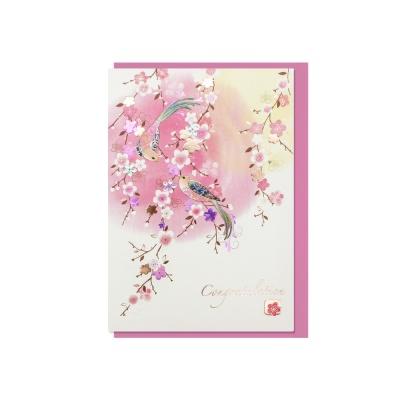 025-SG-0100 / 전통 핑크 축하카드