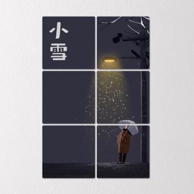 ib899-멀티액자_소설