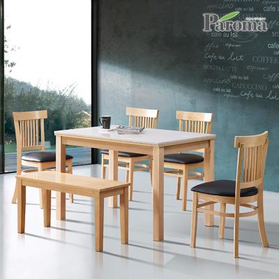 파로마 레나 4인 의자형 대리석 식탁세트 IR24