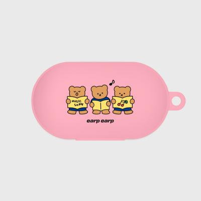 Music song bear-pink(buds jelly case)