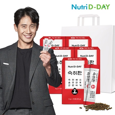 [뉴트리디데이] 숙취환 숙취해소제 5박스(50포)