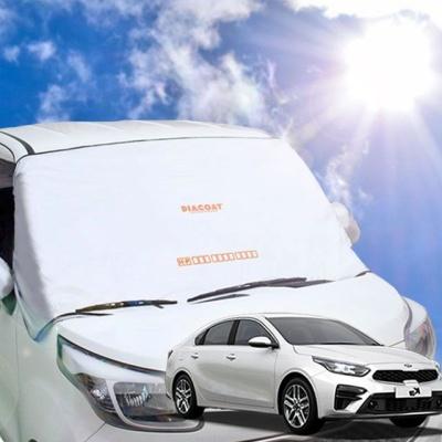 올뉴K3 자동차 앞유리 햇빛가리개