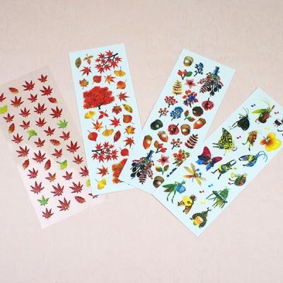 스티커펀 단풍나무 도토리나무 곤충 젤리 스티커