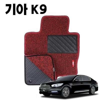 K9 이중 코일 카매트 차량 차 발 깔판 바닥 매트 Red
