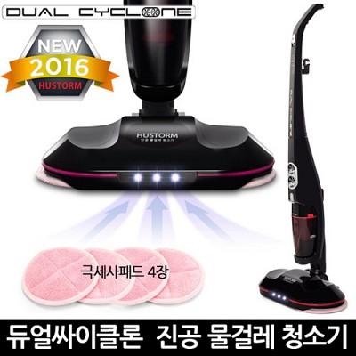 [휴스톰] 듀얼싸이클론 진공 물걸레 청소기 / HS-7000