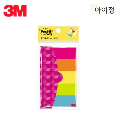 3M 포스트잇 수첩식 형광