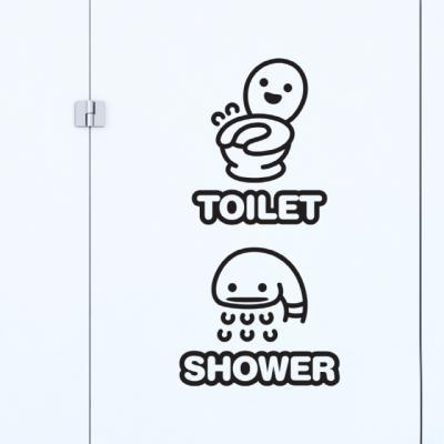 화장실 포인트 스티커 해피룸