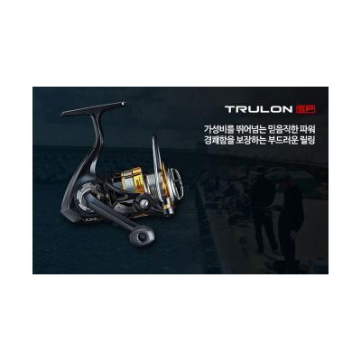 트루론 SP 4000