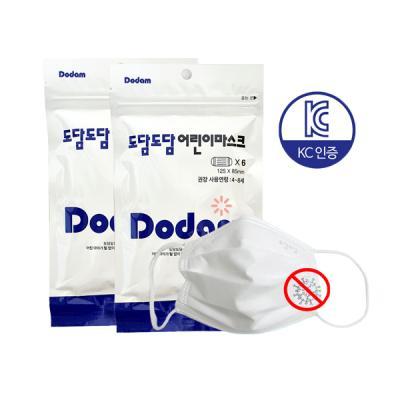 도담도담 어린이마스크 kf-ad 덴탈마스크 유아용 30매