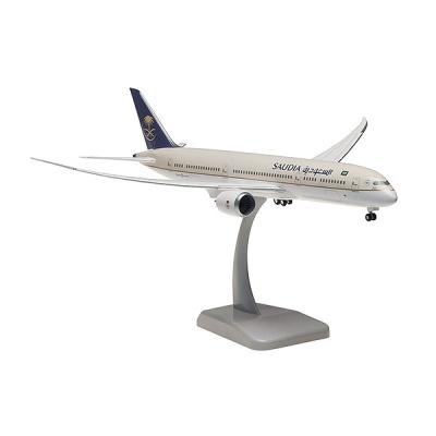 1/200 B787-9 (HG910413BG) 사우디아항공 모형비행기