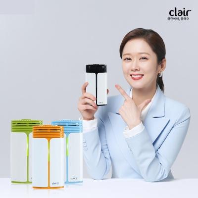 [클레어] 클레어V 냉장고 항균 탈취기 V1FD