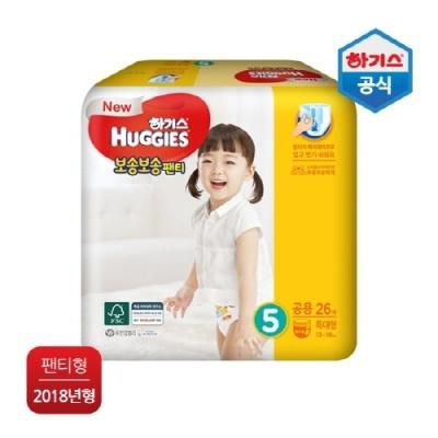 [유한킴벌리] 하기스 보송보송5단계 공용 26매x4팩 팬티형 [박스/4] 373462