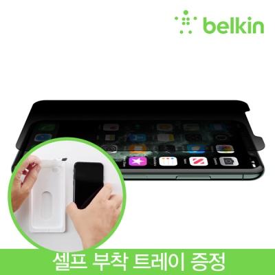 벨킨 아이폰11 프로 맥스용 강화유리 필름 OVA005zz