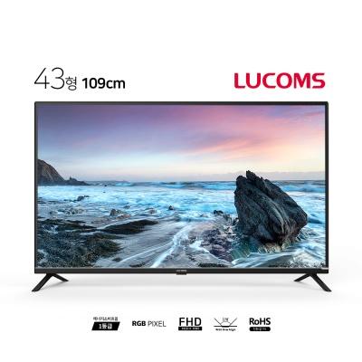 루컴즈 43인치 Full HD TV T4303C 스탠드형 택배발송