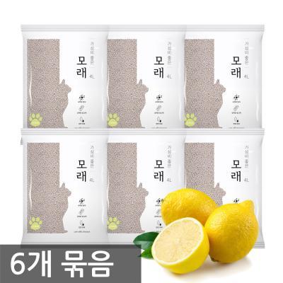 가성비 좋은 모래 4L 레몬향 X6