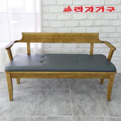 크레 고무나무 원목 3인용 벤치의자