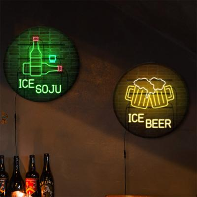 nh247-LED액자25R_네온효과얼음소주맥주