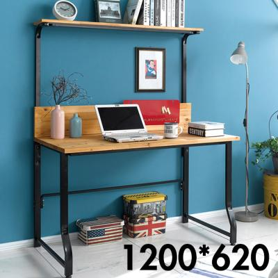 재택근무 원격수업 필수템 원목 선반형 곡선 책상1200