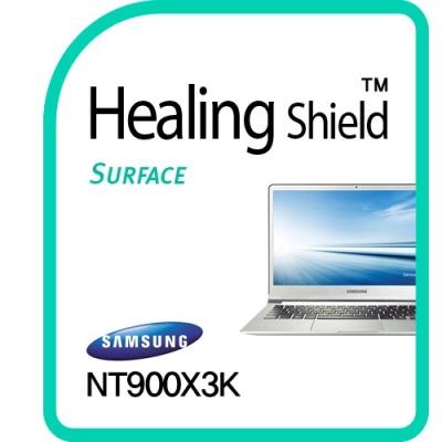 삼성 노트북9 NT900X3K 외부보호필름 4종 세트