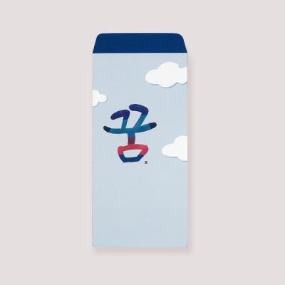 [봉투]꿈 일러스트 봉투 3매입 EP503