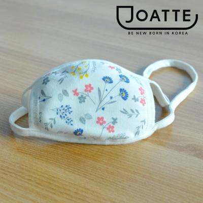 유아동 마스크 국내생산 아기 유아용품 외출 환절기
